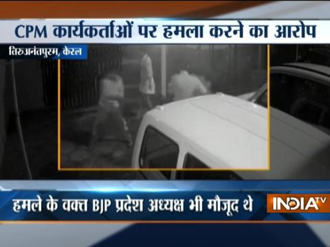 CCTV: Miscreants vandalize BJP office in Kerala's Thiruvananthapuram
