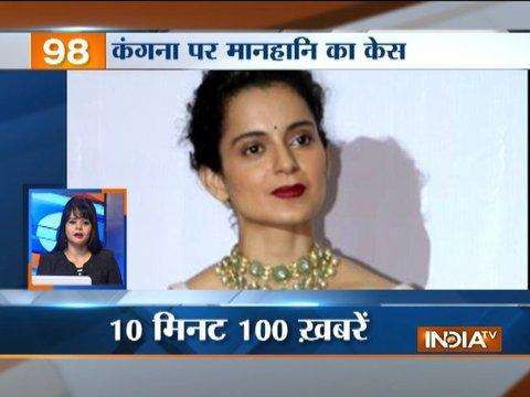 News 100 | 14th October, 2017