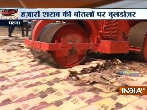 Bihar's biggest liquor consignment worth Rs 1.25 crore destroyed by District administration