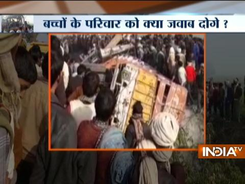 12 children dead in bus-truck collision in UP's Etah, says official