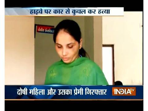 Woman held for killing husband with lover in Ahemdabad