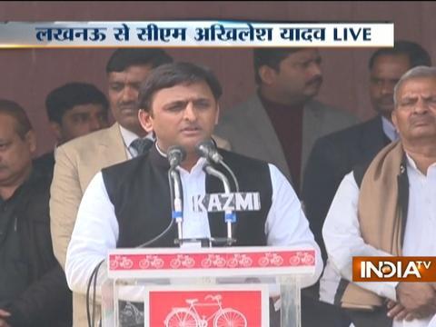 UP polls 2017: Akhilesh Yadav releases Samajwadi party's election manifesto