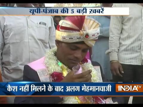 5 Khabarein UP Punjab Ki | 5th December, 2016