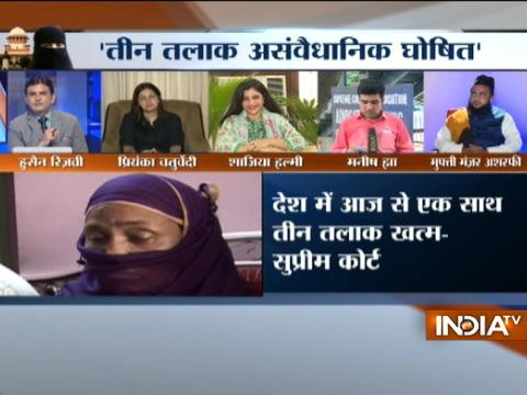 Triple Talaq: Reactions of Leaders on Supreme Court's verdict
