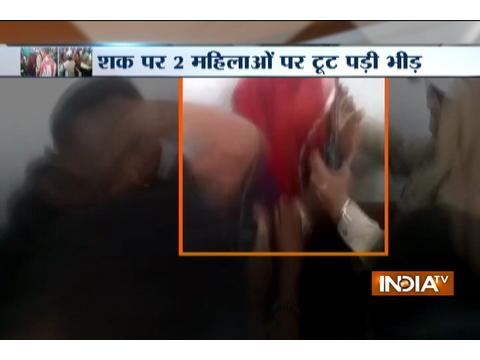 Mob beats Muslim women in MP over beef rumour