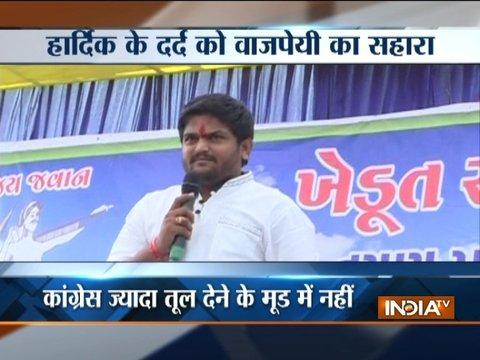 Gujarat elections 2017: Congress appeases Hardik Patel, changes 4 candidates in their first list