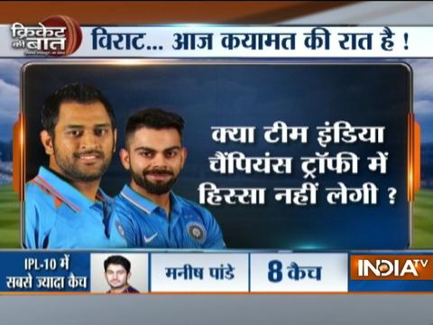 Cricket Ki Baat: Boycotting champions trophy will be the last option, says Ravi Shastri