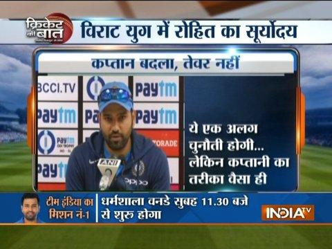 India aim top spot in ODI rankings with 'Whitewash' against Sri Lanka