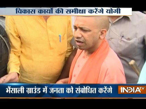 UP CM Yogi Adityanath to visit Meerut today
