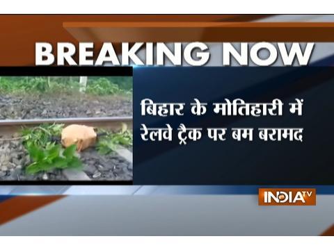 Naxals plant bomb on a railway track in Motihari, Bihar