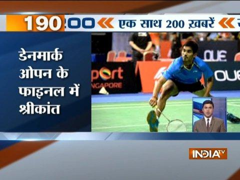 Top Sports News | 22nd October, 2017
