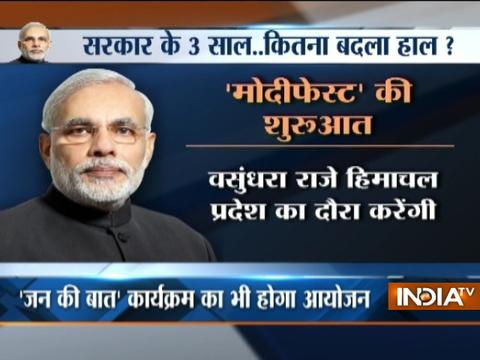 3 yrs of Modi Govt: 'Modi-feast' to be organized in 900 cities from today