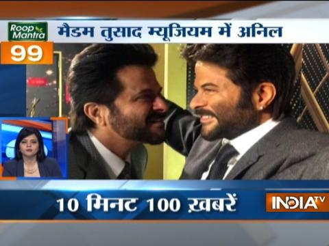 News 100 | 21st April, 2017
