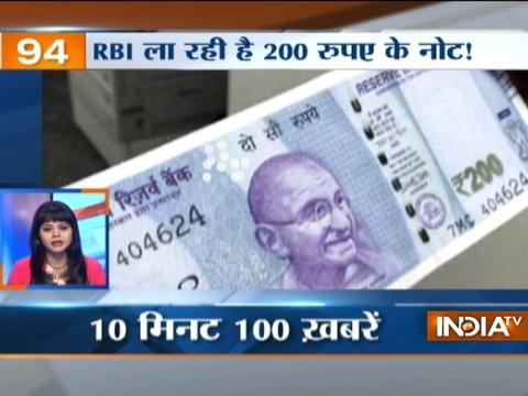 News 100 | 29th June, 2017
