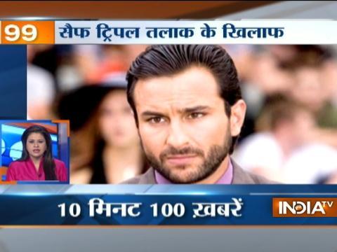 News 100 | 24th April, 2017