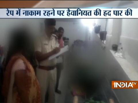 Failed to rape man brutally tortures and kills a girl in Patna, accuse arrested