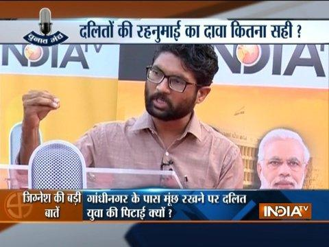 Government not ready to discuss problems of Dalits says Jignesh Mewani in Chunav Manch