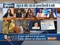 कुरुक्षेत्र: क्या गुजरात में खिलजी जिताएगा चुनाव?