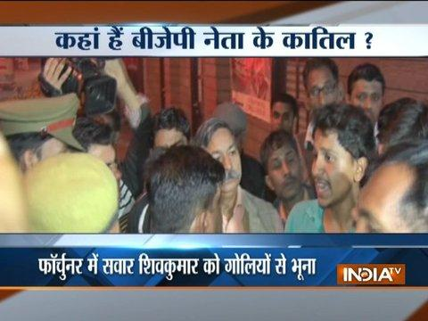 BJP leader Shiv Kumar and his guards shot dead in Greater Noida