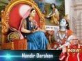जानिए कोल्हापुर के महालक्ष्मी मंदिर के बारें में खास बातें | 19 अक्टूबर, 2017