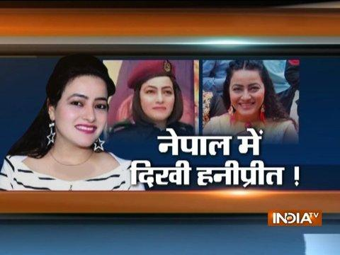 Has Honeypreet been sighted in Nepal?