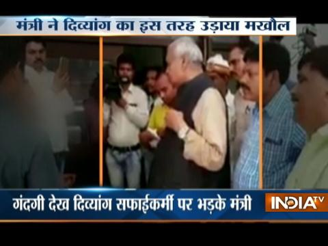 UP Minister caught on camera misbehaving with handicap