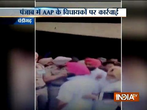 AAP MLAs scuffle with security officials outside Punjab Assembly