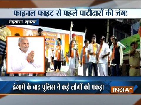 गुजरात चुनाव: मेहसाना में भाजपा की रैली में हंगमा