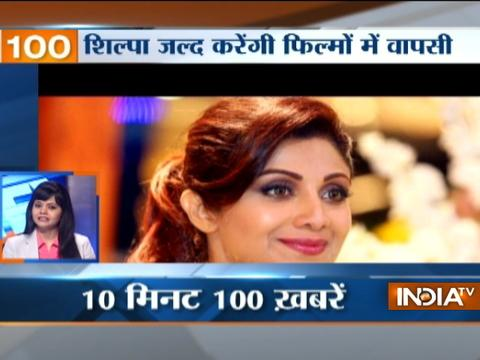 News 100 | 19th July, 2017
