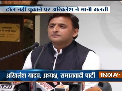 Akhilesh Yadav apologizes on his convoy not paying toll at Barabanki toll plaza