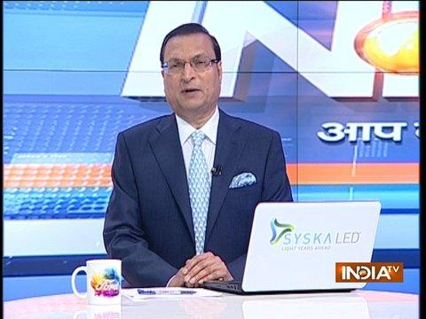Aaj Ki Baat with Rajat Sharma | 18th October, 2017
