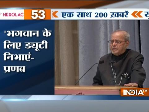 Superfast 200 | 8th December 2016, 7:30pm