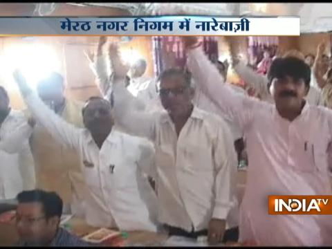 Uproar inside Meerut municipal office as BJP workers start chanting 'Vande Mataram'