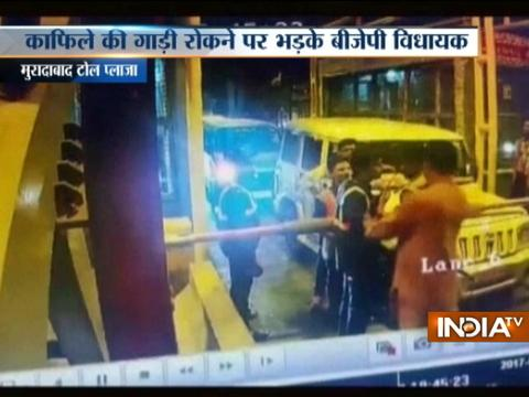Bareilly BJP MLA caught on camera assaulting toll booth staff