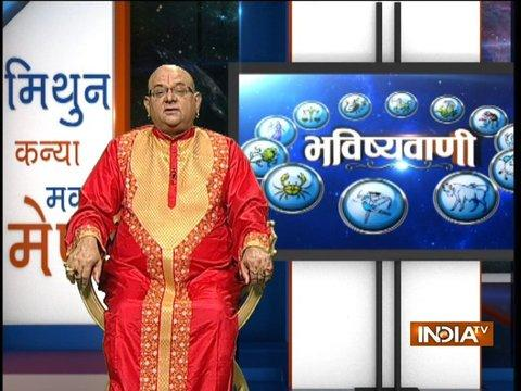 Bhavishyavani | 20th November, 2017 (Full)