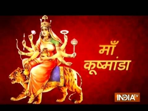 Navratri 2017: Worship Maa Kushmanda on the fourth day of Navaratri