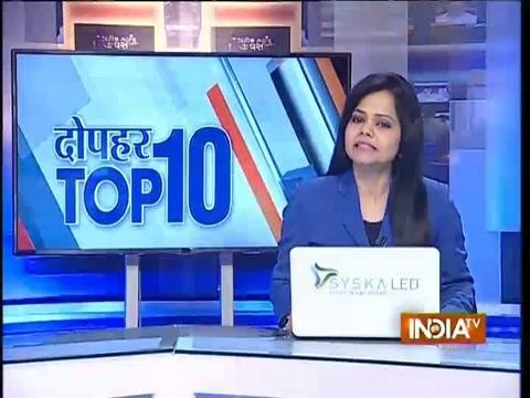 10 News in 10 Minutes | 22nd January, 2017