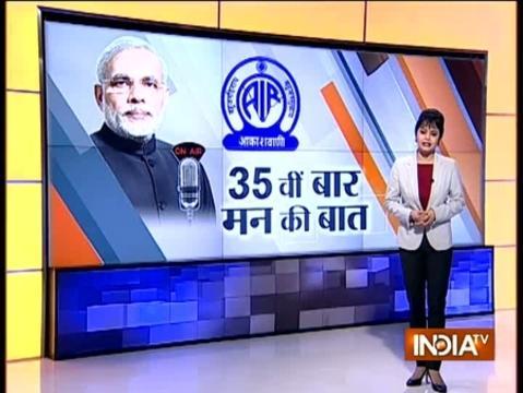 Mann Ki Baat: 'Those who take to violence won't be spared', says PM Modi after Dera clashes