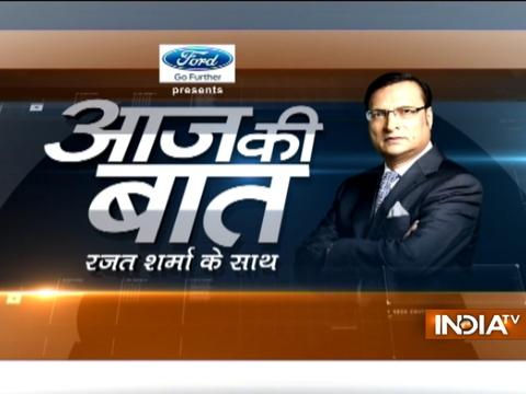 Aaj Ki Baat with Rajat Sharma | 19th July, 2017