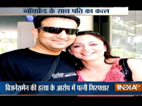 Wife arrested for killing her businessman husband to hide her love affair