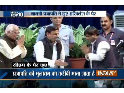 10 News in 10 Minutes | 26th September, 2016