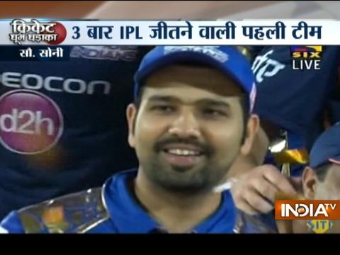 Cricket Ki Baat: Rohit Sharma decodes 'Mumbai Indians' title winning campaign