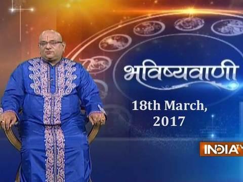 Bhavishyavani | 18th March, 2017