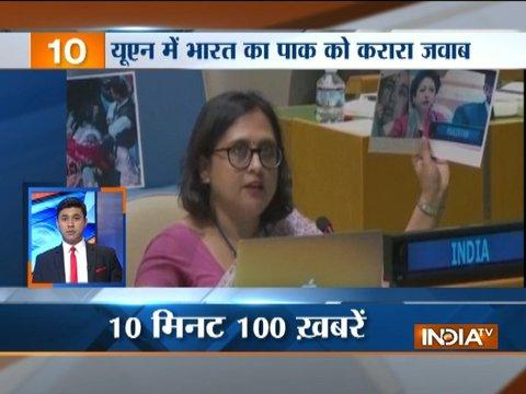 News 100 | 26th September, 2017