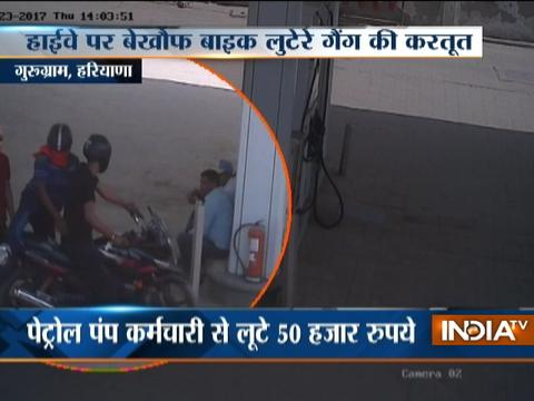 CCTV: 3 Armed bikers loot Petrol Pump in Gurugram