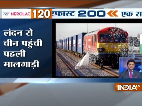 Superfast 200 | 29th April, 2017, 07:30 PM ( Part 2 ) - India TV