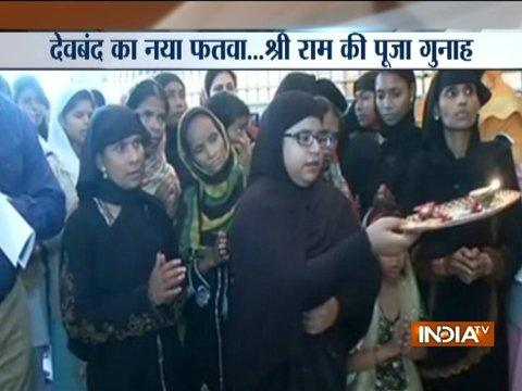Women who offered prayers to Lord Ram in Varanasi Temple are no more Muslims : Deobandi Ulema