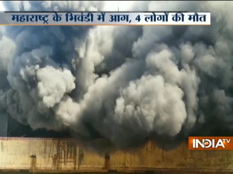Maharashtra: Fire broke out at a plastic factory in Bhiwandi, 4 dead and 2