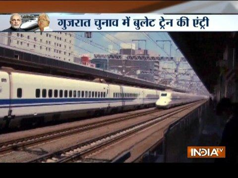 RJD Chief Lalu Yadav targets PM Modi says no MoU sign between India and Japan for bullet train