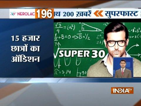 Superfast 200 | 10th December, 2017